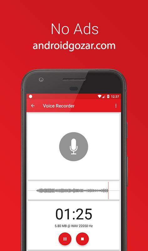 Voice Recorder Plus 1.71 دانلود نرم افزار ضبط صدا و تماس اندروید