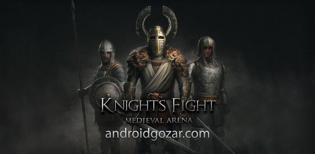 Knights Fight 1.0.16 دانلود بازی مبارزه شوالیه های قرون وسطی اندروید + مود + دیتا