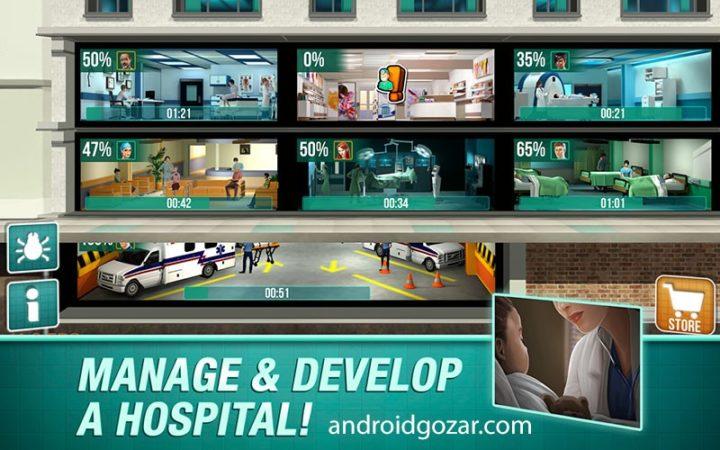 Operate Now: Hospital 1.31.3 دانلود بازی بیمارستان جراحی اندروید + مود