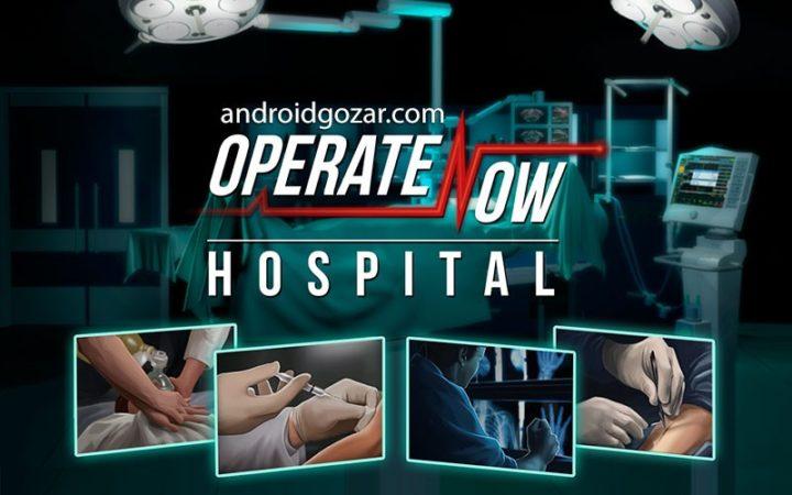 دانلود Operate Now: Hospital 1.36.3 بازی جراحی در بیمارستان اندروید + مود