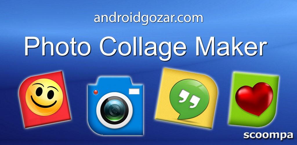 Photo Collage Maker Premium 12.9 دانلود نرم افزار ساخت کلاژ عکس اندروید