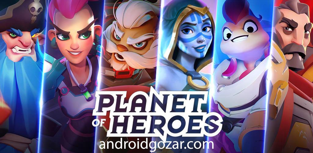 Planet of Heroes – Action Moba 0.2 دانلود بازی قهرمانان سیاره اندروید
