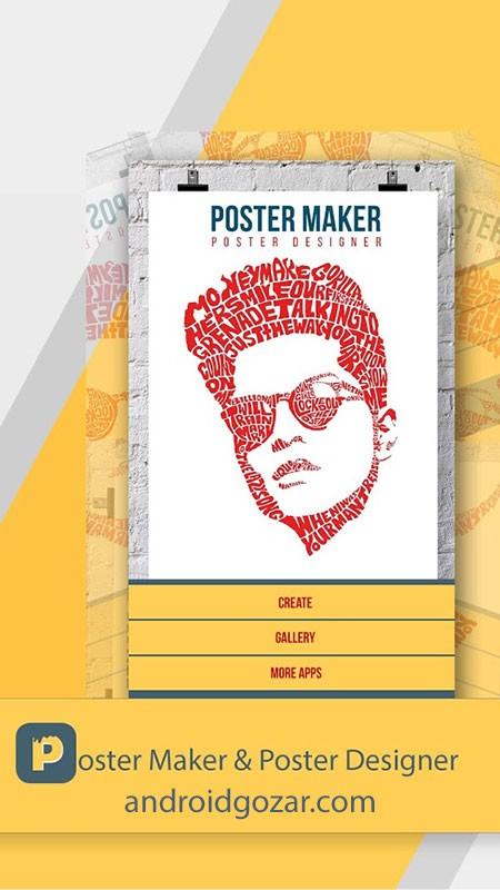 Poster Maker & Poster Designer FULL 2.3.8 – طراحی و ساخت پوستر در اندروید