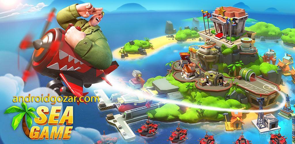 Sea Game 1.7.5 دانلود بازی استراتژی نبرد دریایی اندروید + دیتا