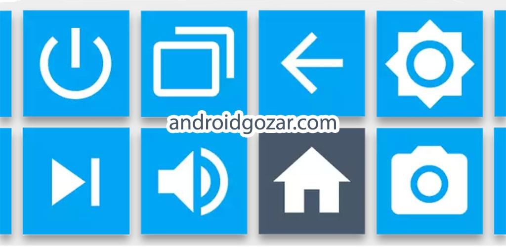 Button Mapper Pro 1.21 دانلود نرم افزار تغییر عملکرد دکمه های اندروید