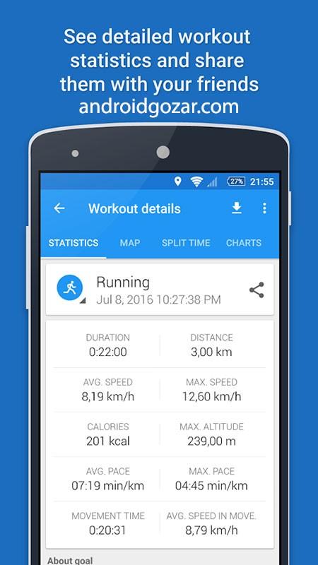 GPS Sports Tracker Pro 2.2.2 دانلود برنامه تناسب اندام و پیگیری ورزش اندروید
