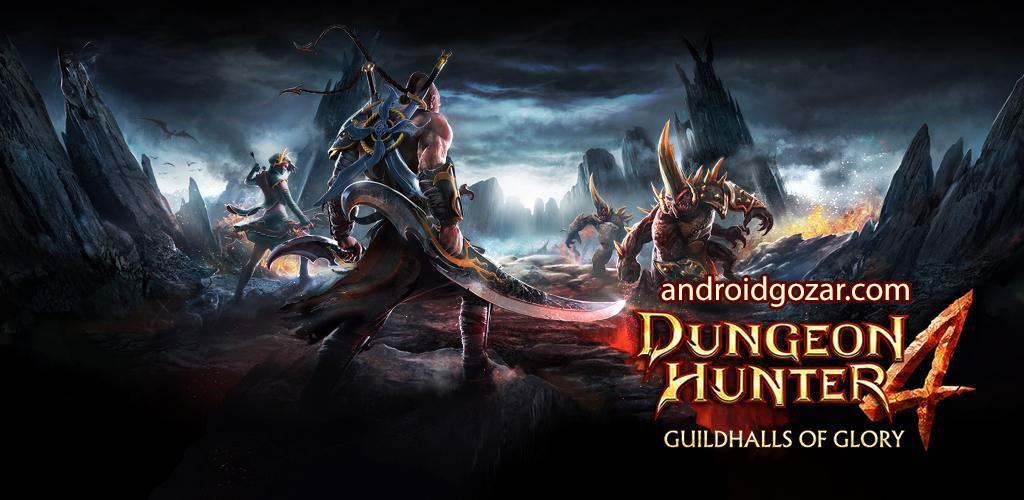 Dungeon Hunter 4 2.0.1f دانلود بازی شکارچی سیاه چال 4 اندروید + مود + دیتا