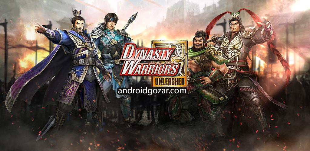 دانلود Dynasty Warriors: Unleashed 1.0.33.3 بازی سلسله جنگجویان اندروید + مود