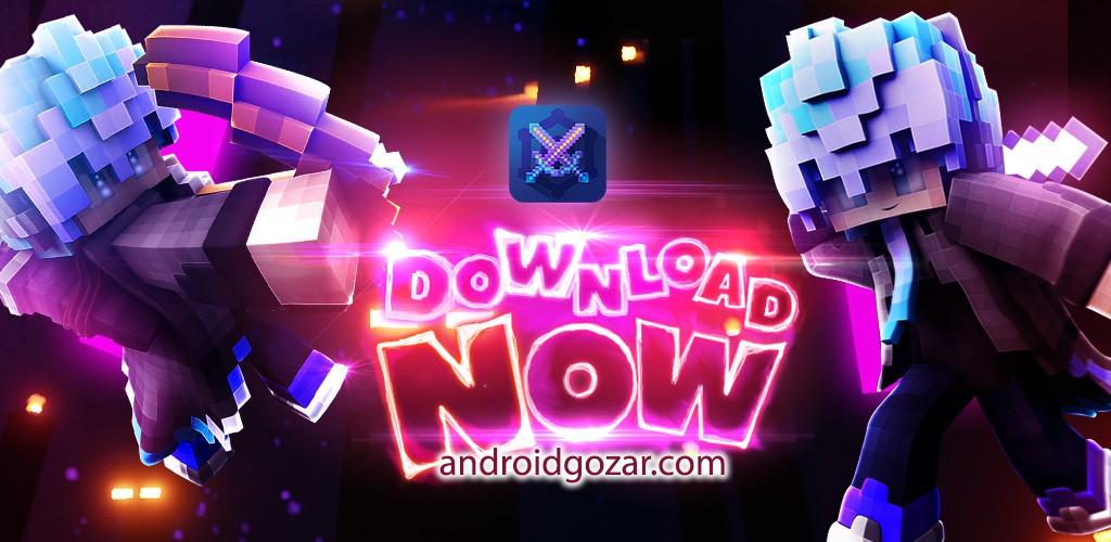 Multiplayer for Minecraft PE 1.2.82 دانلود بازی ماین کرافت چند نفره اندروید