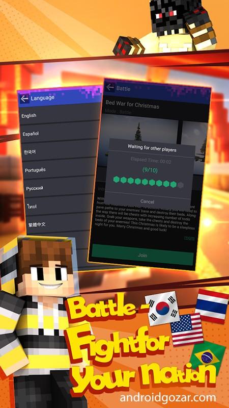Multiplayer for Minecraft PE 1.2.102 دانلود بازی ماین کرافت چند نفره اندروید