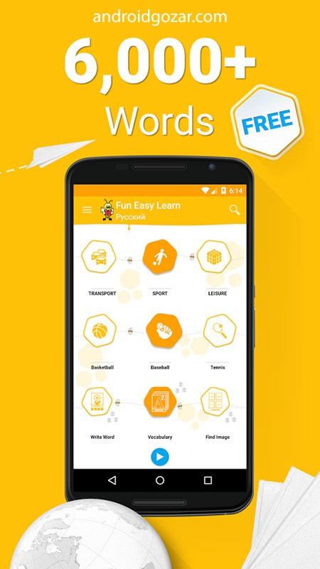 Learn Russian – 6000 Words – FunEasyLearn Pro 5.8.3 – آموزش زبان روسی