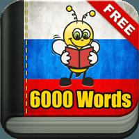 Learn Russian – 6,000 Words Premium 5.23 یادگیری زبان روسی در اندروید