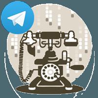 آموزش فعال کردن قابلیت تماس صوتی تلگرام