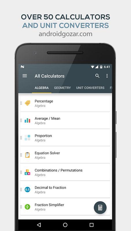 All-in-One Calculator Pro 1.7.2 دانلود ماشین حساب و مبدل واحد اندروید
