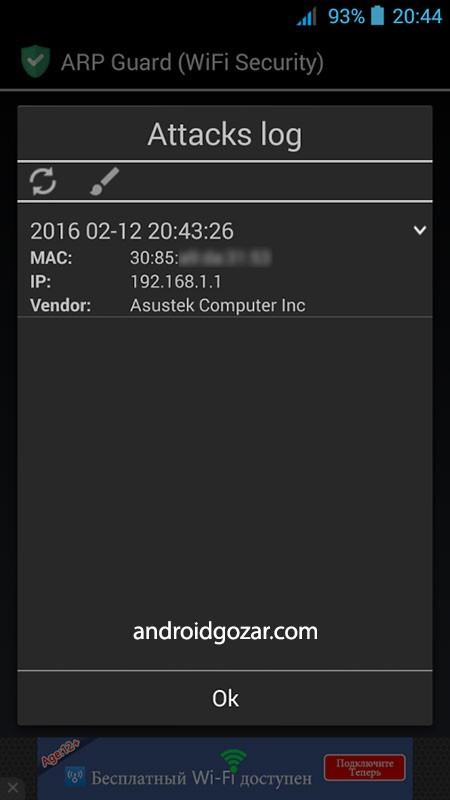 ARP Guard (WiFi Security) Pro 2.6.1 نرم افزار جلوگیری از هک WiFi