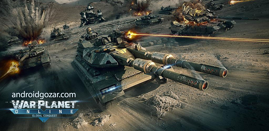 دانلود بازی War Planet Online 2.7.0 – سیاره جنگ اندروید