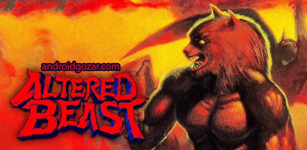 Altered Beast Classic 2.0.0 دانلود بازی اکشن جانور تغییر یافته اندروید + مود
