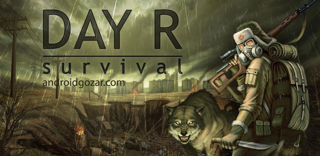 Day R Premium 1.571 دانلود بازی نقش آفرینی روز بقا اندروید