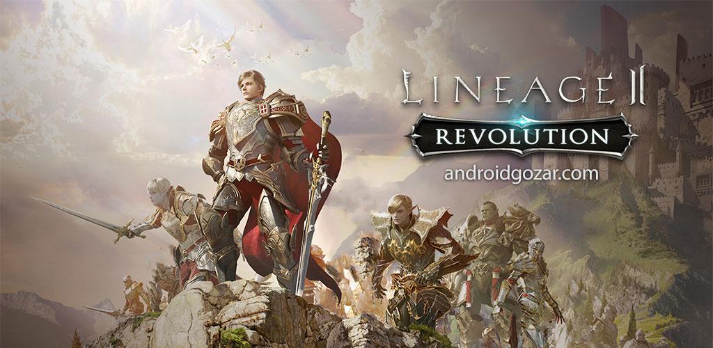 دانلود Lineage2 Revolution 1.20.26 بازی انقلاب اجداد 2 اندروید + مود