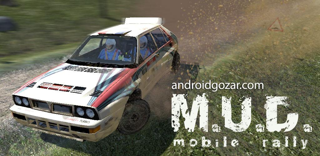 M.U.D. Rally Racing 1.2.0 دانلود بازی مسابقه رالی اندروید + مود + دیتا