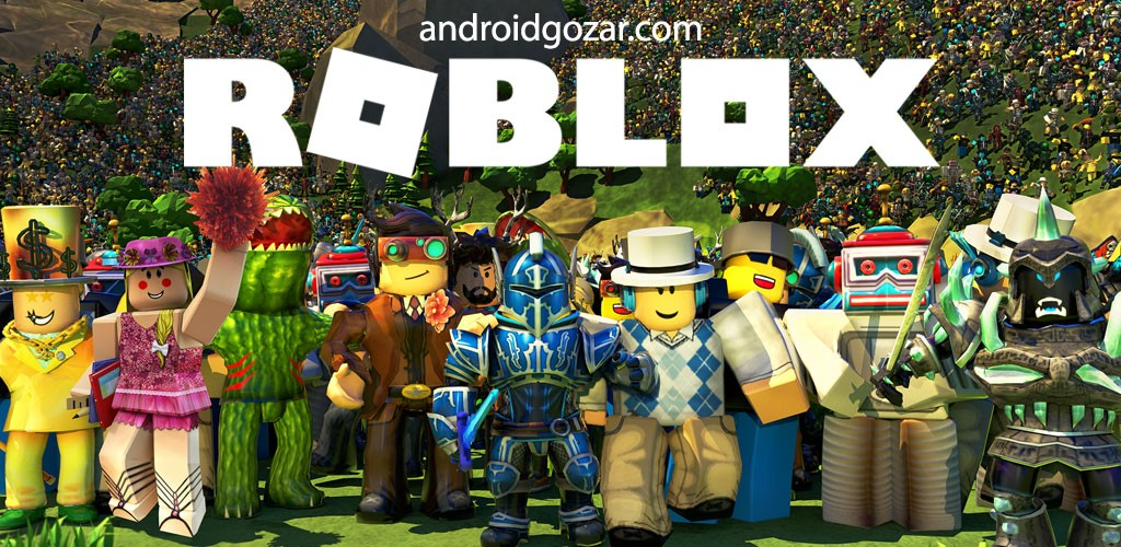 ROBLOX 2.338.202976 دانلود بازی اکشن روبلوکس اندروید