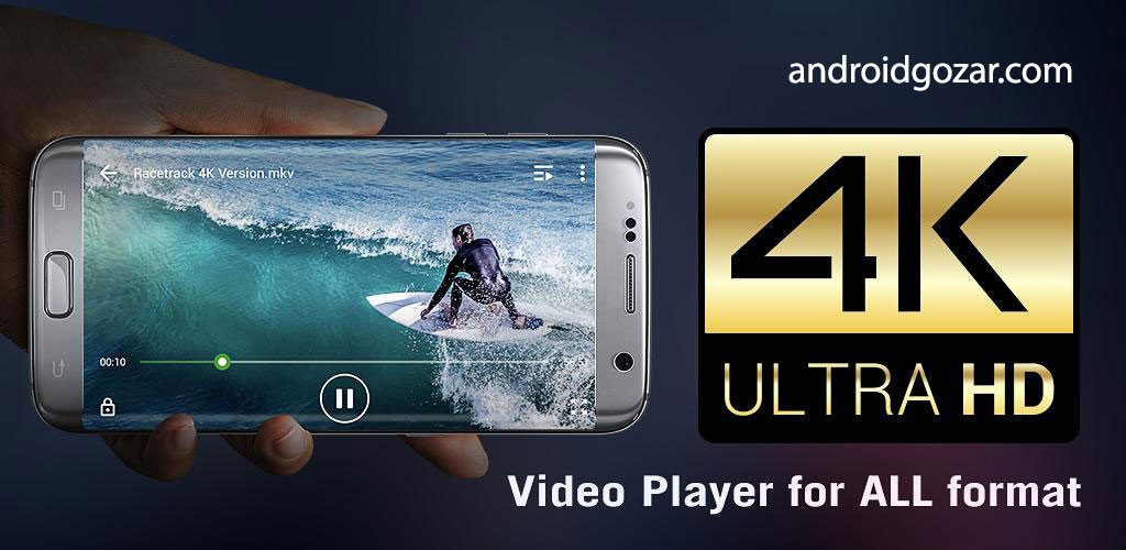 دانلود XPlayer Full 2.1.9.4 پخش تمام فرمت های ویدیویی اندروید