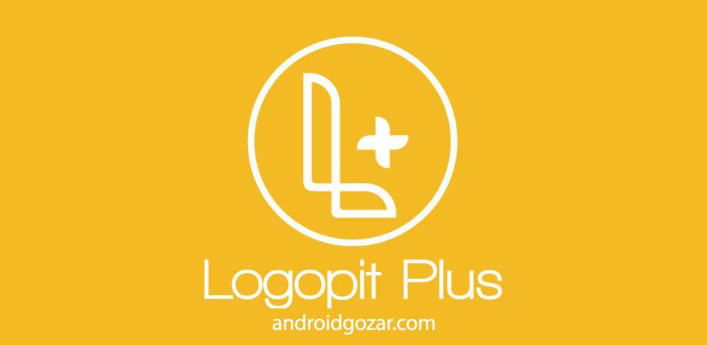 Logo Maker Plus Premium 1.2.4.5 دانلود نرم افزار طراحی لوگو در اندروید