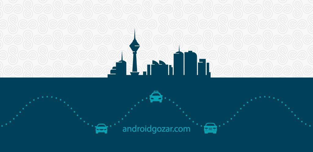 Snapp Driver 2.10.2 دانلود نرم افزار اسنپ رانندگان اندروید