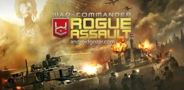 دانلود War Commander: Rogue Assault 4.7.0 بازی فرمانده جنگ اندروید