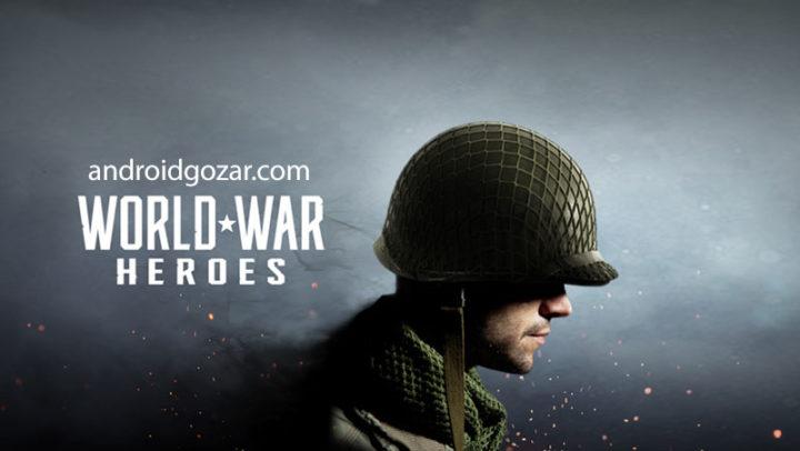 World War Heroes 1.11.5 دانلود بازی قهرمانان جنگ جهانی اندروید + مود
