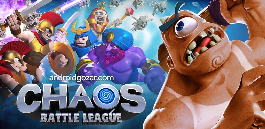 Chaos Battle League 2.0.0 دانلود بازی نبرد هرج و مرج اندروید + مود