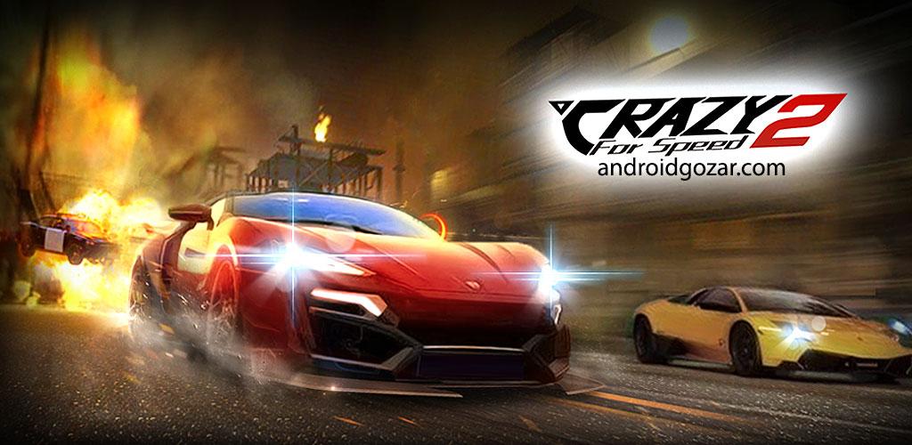 Crazy for Speed 5.9.3935 دانلود بازی اتومبیل رانی دیوانه سرعت اندروید + مود