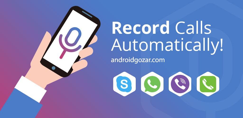 Cube Call Recorder ACR Premium 2.2.132 ضبط مکالمات تلفنی و پیام رسان ها اندروید