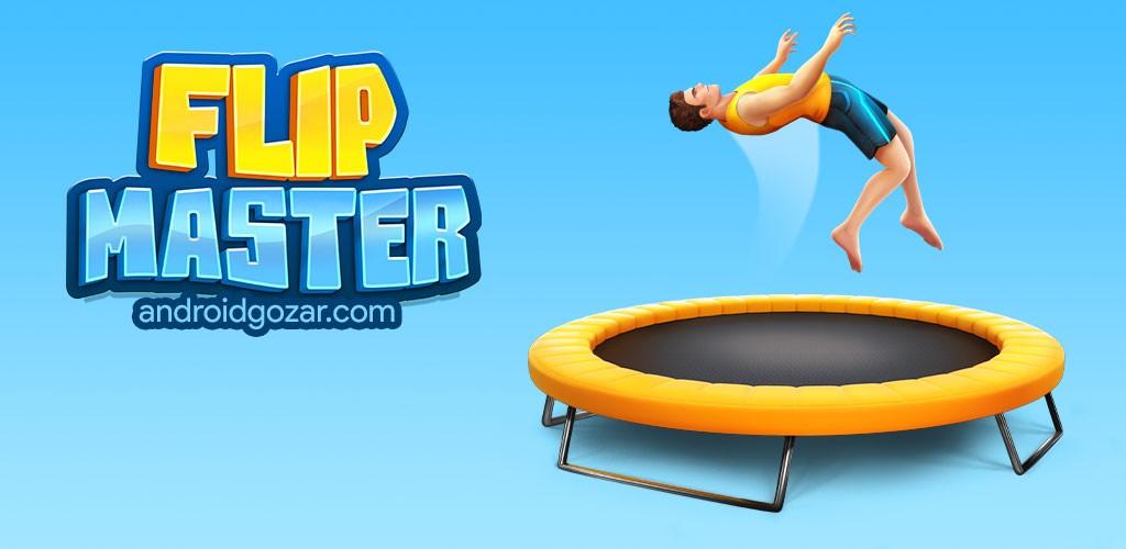 Flip Master 1.8.5 دانلود بازی استاد پرش با ترامپولین اندروید + مود