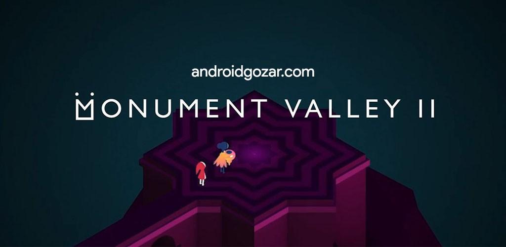 Monument Valley 2 1.2.9 دانلود بازی معمایی دره یادبود 2 اندروید + دیتا