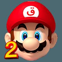 Super Mario 2 HD 1.0 دانلود بازی قارچ خور 2 (ماریو) اندروید + مود