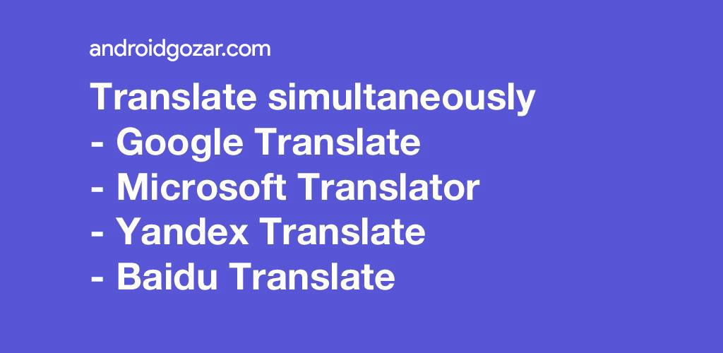 دانلود Translate Box Pro 7.3.2 – برنامه مترجم صوتی و متن اندروید
