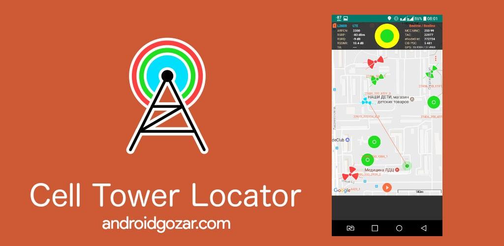 دانلود برنامه Cell Tower Locator Pro 1.51 – انتخاب دکل مخابراتی اندروید
