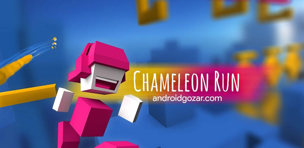 Chameleon Run 2.1.3 دانلود بازی فرار جنون آمیز اندروید + مود