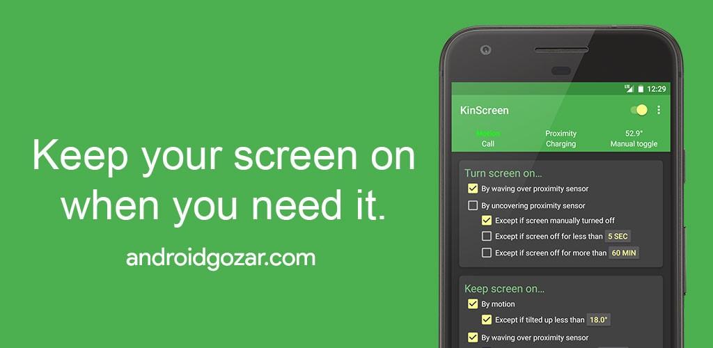 دانلود KinScreen Premium 5.5.3 مدیریت روشن و خاموش شدن صفحه اندروید
