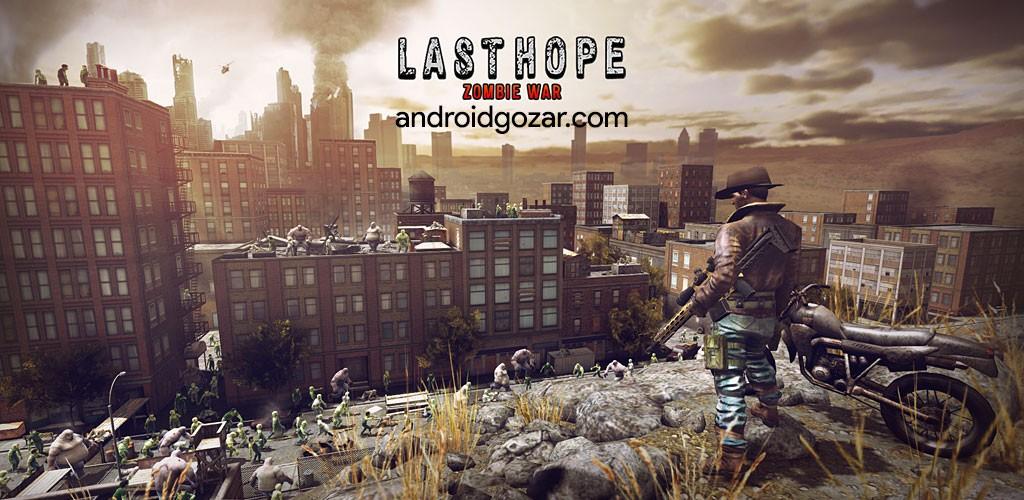 Last Hope Sniper – Zombie War 1.45 دانلود بازی آخرین امید تک تیرانداز + مود