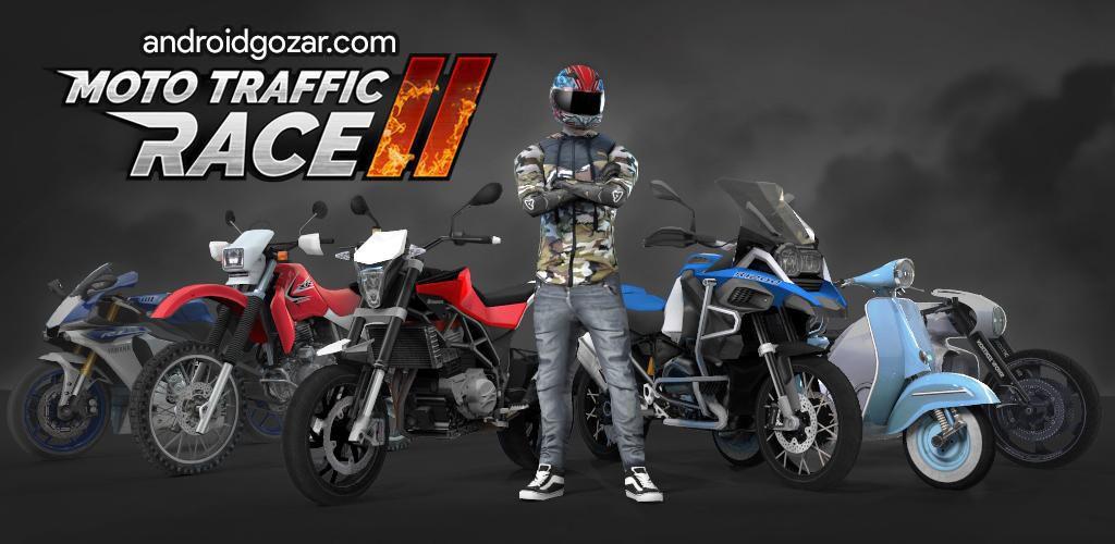 Moto Traffic Race 2 1.17.05 دانلود بازی موتور سواری در ترافیک اندروید + مود