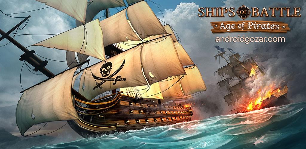Ships of Battle Age of Pirates 2.4.0 دانلود بازی عصر دزدان دریایی اندروید + مود + دیتا