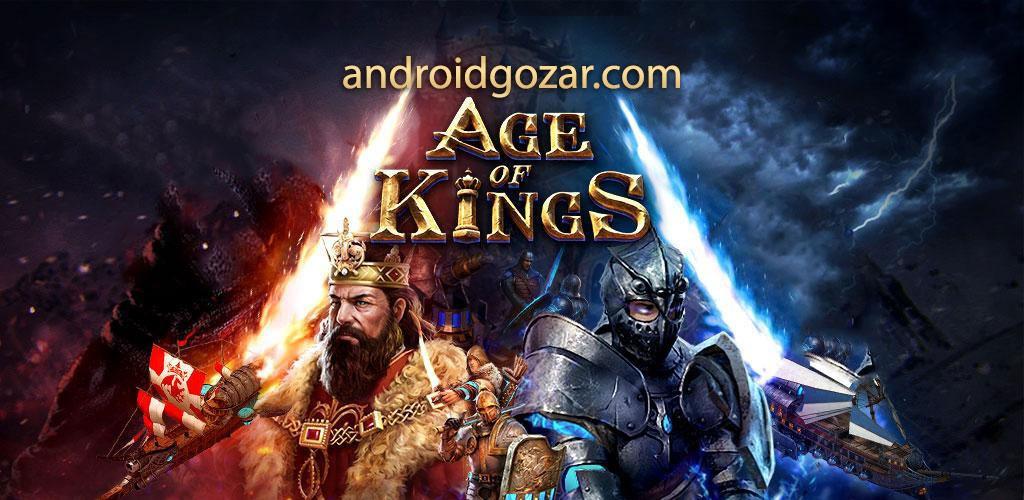 دانلود Age of Kings 2.89.0 بازی عصر پادشاهان اندروید