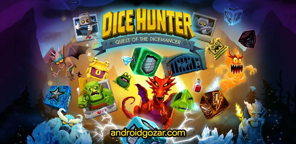 دانلود Dice Hunter 4.4.0 بازی شکارچی تاس اندروید + مود