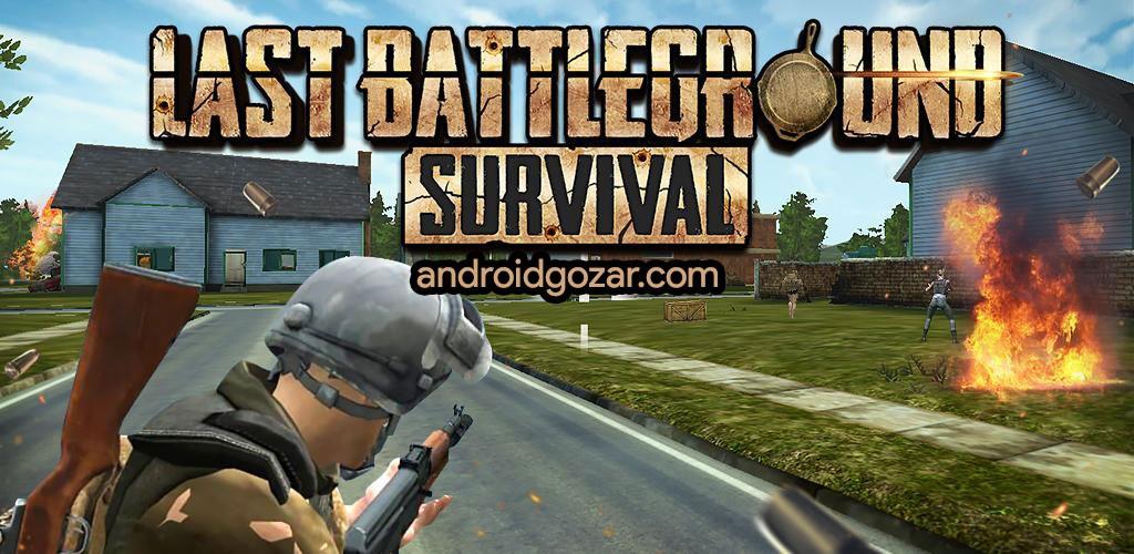 Last Battleground: Mech 3.3.0 دانلود بازی آخرین میدان جنگ: بقا اندروید + مود