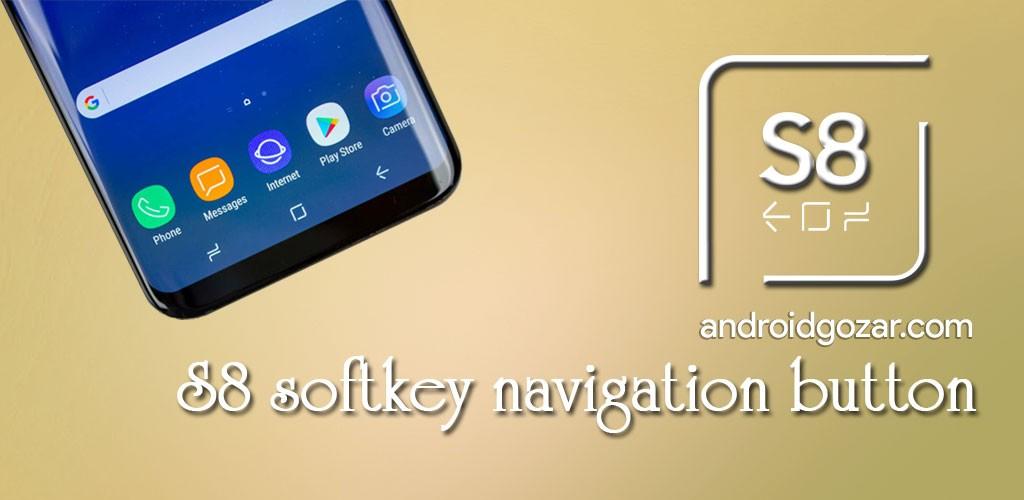 S8 Navigation bar PRO (No Root) 1.3.6 دانلود نوار ناوبری گلکسی نوت 8 اندروید