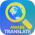 Translate All Languages by Google، Yandex، Glosbe Pro 1.2.5 دانلود اندروید