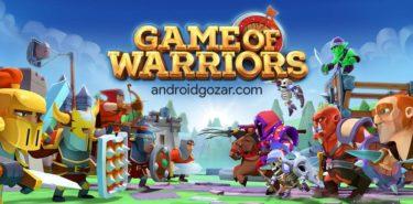 دانلود Game of Warriors 1.3.1 بازی استراتژی نبرد جنگجویان اندروید + مود