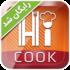 HiCook 3.1.5 دانلود نرم افزار هایکوک کتاب آشپزی همراه اندروید